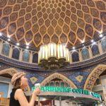 (アラブ首長国連邦) ドバイにある「世界一美しい スターバックス」